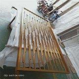 加工金屬精緻屏風不鏽鋼酒店會所高端屏風定製