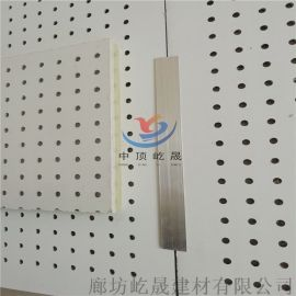 穿孔吸音天花板 硅酸钙板复合板 防火硅酸钙板装饰板