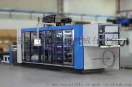 骏精赛生产 全自动模内切吸塑成型机