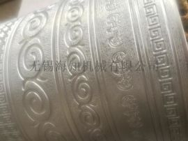 浮雕板压花辊 压纹辊 无锡海知机械