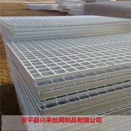 安平格栅板 镀锌格栅板 钢梯踏步板厂家