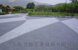 透水混凝土,艺术压花地坪,彩色防滑路面铺装
