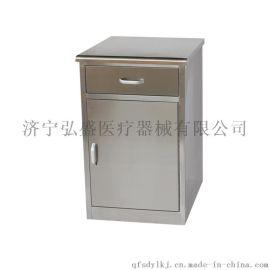 不锈钢床头柜F10,弘盛不锈钢床头柜