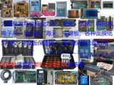 TDK CXA-0217LOT高压条 逆变器