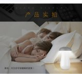心中有礼|武汉礼品 厂家促销采购蘑菇灯|移动电源定制