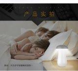 心中有禮|武漢禮品 廠家促銷採購蘑菇燈|移動電源定製