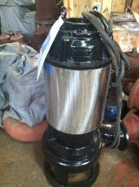 50JYWQ10-10-0.75型自动搅匀潜水排污泵