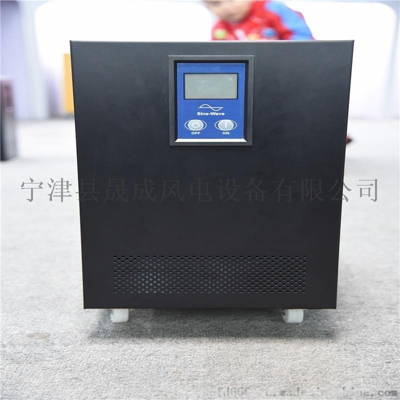 廠家供應風能專用逆變器 2000W 純正弦波逆變器