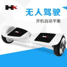 HX 私模新款X3新品电动平衡车普通款X1S6.5