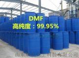山东DMF生产厂家现货供应全国配送