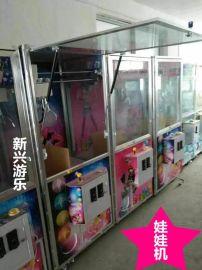 河南抓(夹)娃娃机电玩游戏机供应商 投币机批发 新兴游乐