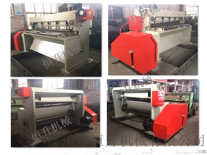 厂家** Q11G—6×2000 高速剪板机