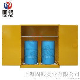 固银化学品柜油桶柜 实验室防火防爆柜双桶型油桶柜