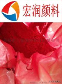 彩之源高渗透染料酸性大红GR