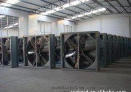 喷漆车间降温设备-厂房降温设备-整体降温方法