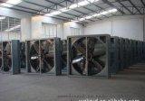 噴漆車間降溫設備-廠房降溫設備-整體降溫方法