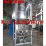 塑膠原料攪拌乾燥機廠家供應