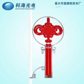 LED中国结3号明月形架中山科海光电厂家直销