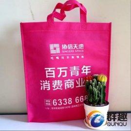昆明厂家定做加工无纺布环保手提袋 广告袋