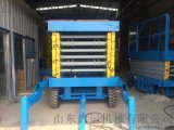北海市厂家直销启运QYJCS 移动式升降机 剪叉式升降机 自行式升降机