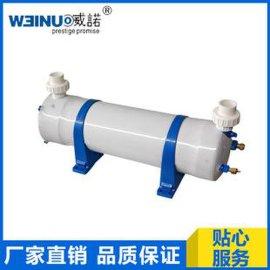 5匹~60匹渔场养殖卧式换热器/纯钛蒸发器