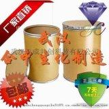 廠家食用香料批發清涼劑 薄荷醯胺 CAS號39711-79-0