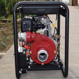 DPH100/80LE4寸柴油高压铸铁水泵3寸柴油高压铸铁水泵