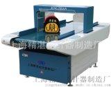 厂家供应自动检针机 手袋检针机 箱包检针机