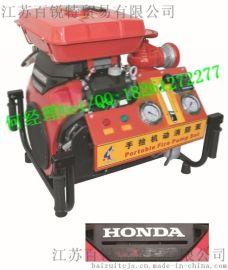 JBQ6.0/16.0 本田GX-690動力 25  手擡機動消防泵 3c認證手擡泵
