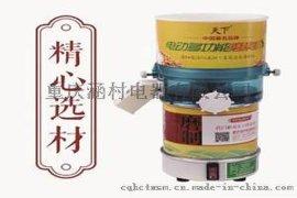 家用自制豆腐磨浆机 生产厂家
