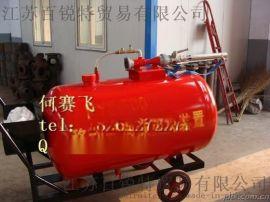 PY8/500移动式泡沫灭火装置 含泡沫  水带泡沫液混合器3C认证