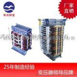 EPS/UPS配套DGK-1kVA逆变输出变压器 单相变压器定制