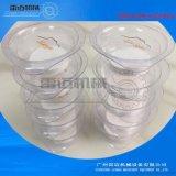濃縮面膜鋁塑泡罩包裝機,  藥品鋁塑包裝機,【全自動鋁塑泡罩包裝機廠家,出口質量】