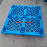 网格九脚塑料托盘名称由来网格托盘垫仓周转专用九脚垫板塑料卡板