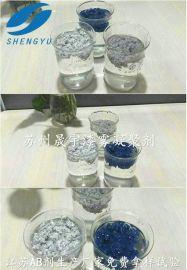 江苏生产厂家批发油漆絮凝剂AB剂(水性、油性漆通用)