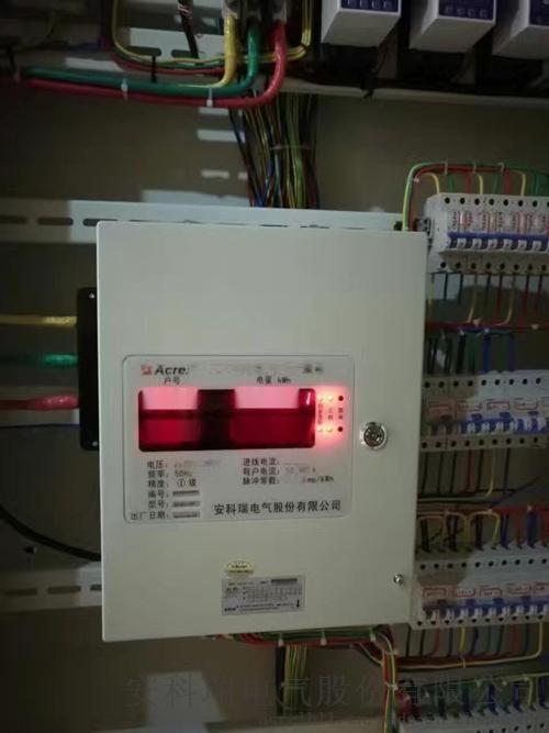 安科瑞ADF300-II-21D(7S) 智能电表箱 多回路电表箱