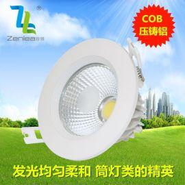 Zenlea珍领 ZL-TD1010F COB10W筒灯