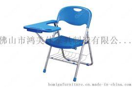 带书写板折叠培训椅,塑钢折叠培训椅广东厂价直销