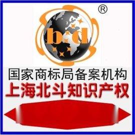 闵行商标注册申请,闵行品牌申请保护流程及费用