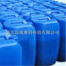 柠檬酸三丁酯 厂家现货热卖中 1kg起订供试用