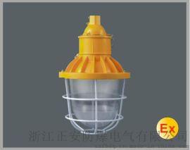 防爆平臺燈(節能燈)BNC6230