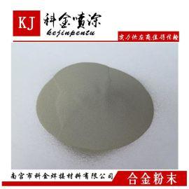 氧化铝喷涂粉丨Cr2O3陶瓷粉丨球形氧化铝粉