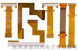 FPC柔性线路板_平板电脑FPC屏线_FPC排线