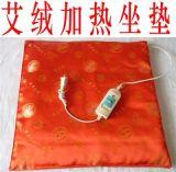 艾和堂 艾绒发热坐垫 艾绒坐垫 加热坐垫 保暖通络 温灸养生