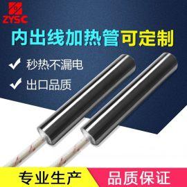 电加热管单头加热管220v模具电热管干烧型直接出线发热管定做