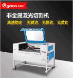 光博士激光厂家供应箱包皮革真皮激光切割机  PU皮革激光切割机