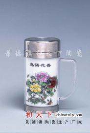 景德镇陶瓷双层保温杯,定做陶瓷保温杯,礼品陶瓷保温杯,陶瓷保温杯厂家