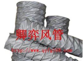 耐高温铁夹通风管 高温伸缩通风管 尾气排放软管耐磨通风管450度