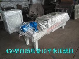 500型10平米机械压紧压滤机 沧州亚龙压滤机直供