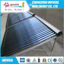 经济环保中央供暖工程太阳能集热器